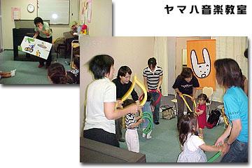 image_kosaka